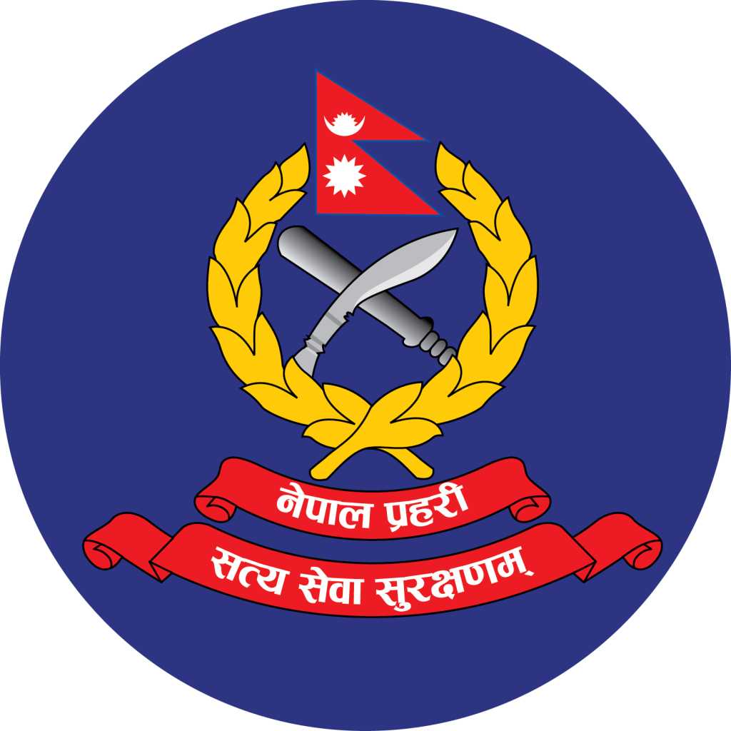 This image has an empty alt attribute; its file name is Nepal_Police-1-1024x1024.png